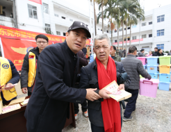 A New Year service of honoring elders was successfully held in Hechi Celing Town, Guangxi.