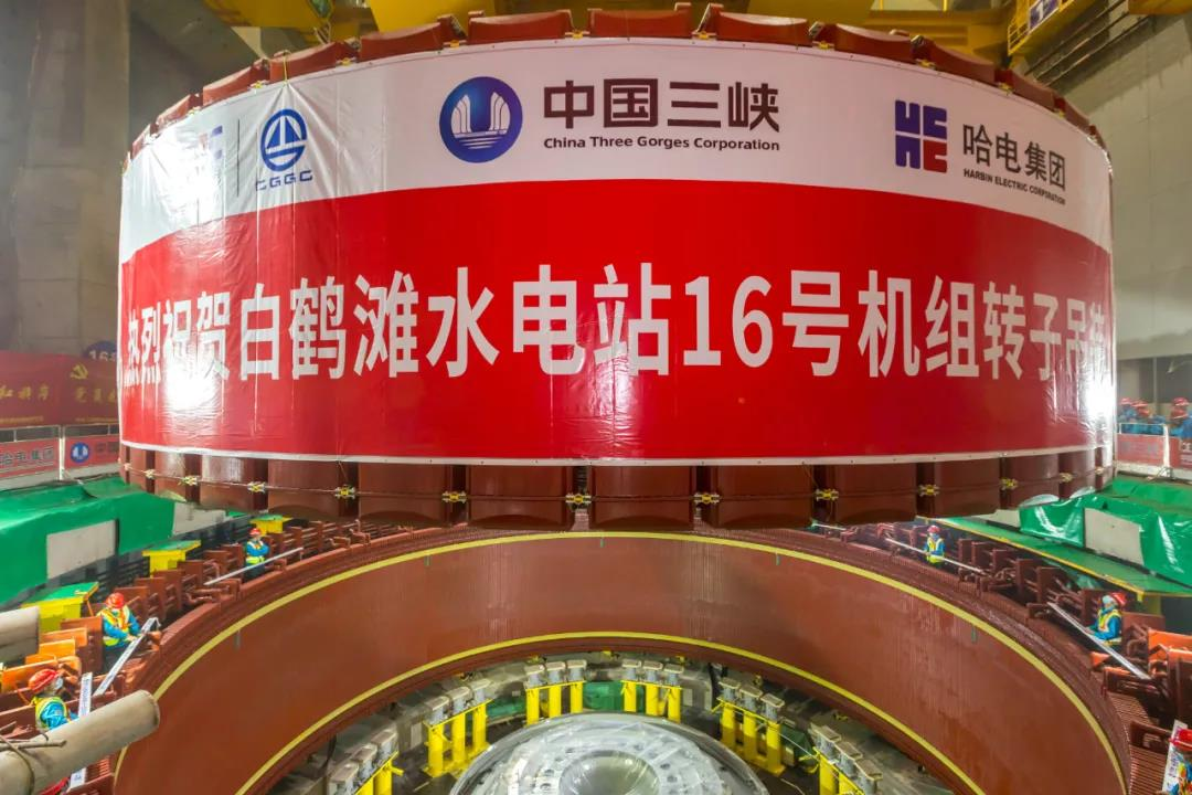 In 2020,  the rotor of the sixth hydropower station with one million kilowatt hydropower units in Baihetan hydropower station of the Three Gorges Corporation was successfully lifted.