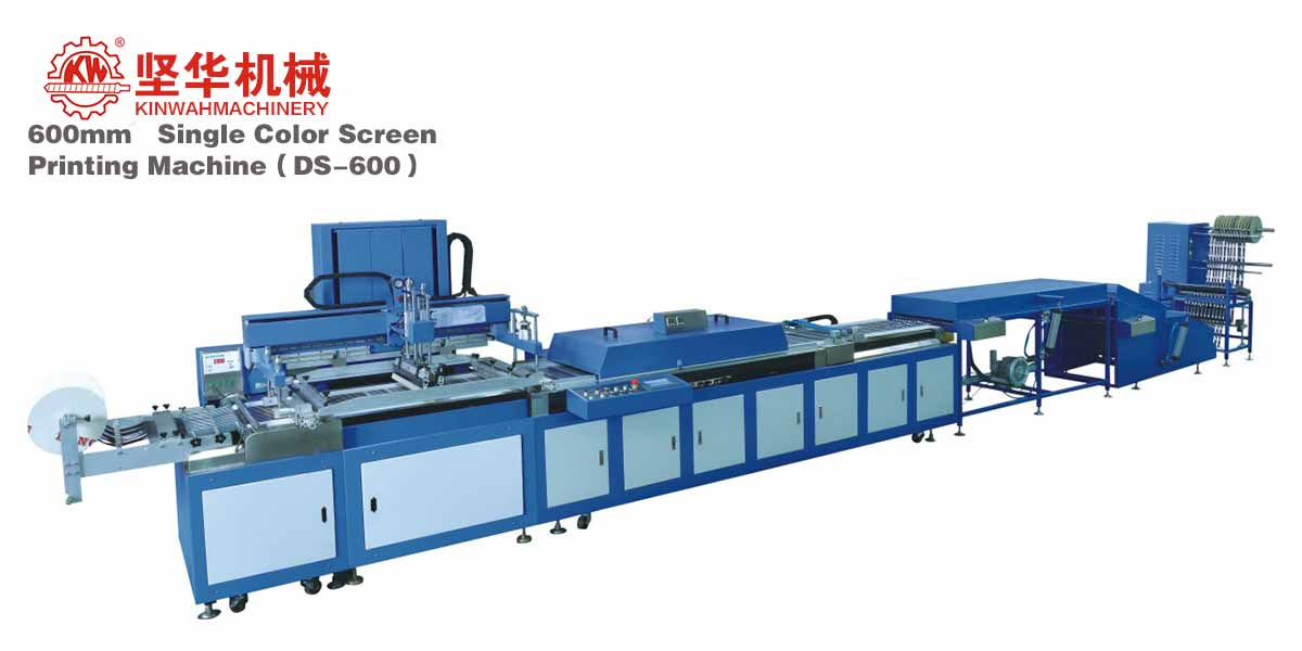 600mm Single Color Screen Printing Machine DS-600