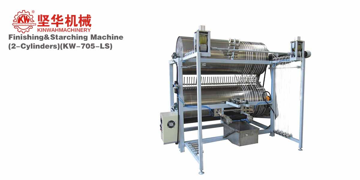 Finishing&Starching Machine(2-Cylinders) KW-705-LS