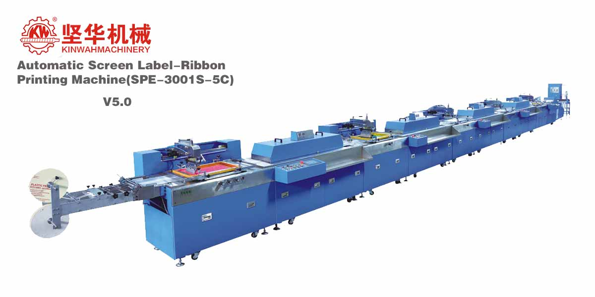 Automatic Screen Label-Ribbon Printing Machine SPE-3001S