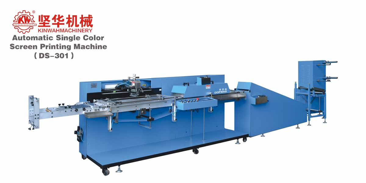 Single Color Screen Printing Machine DS-301