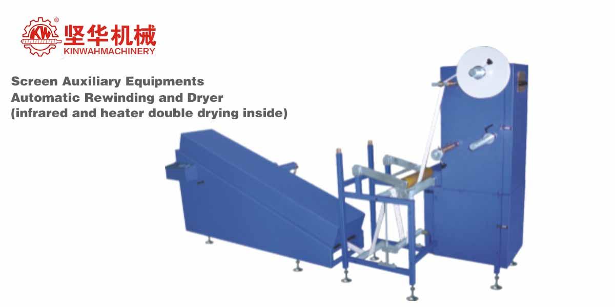 Automatic Tape Winding Machine and Drying Box