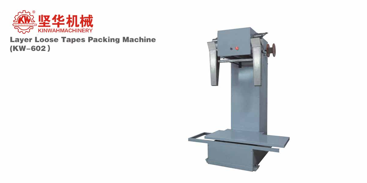Layer Loose Tapes Packing Machine KW-602