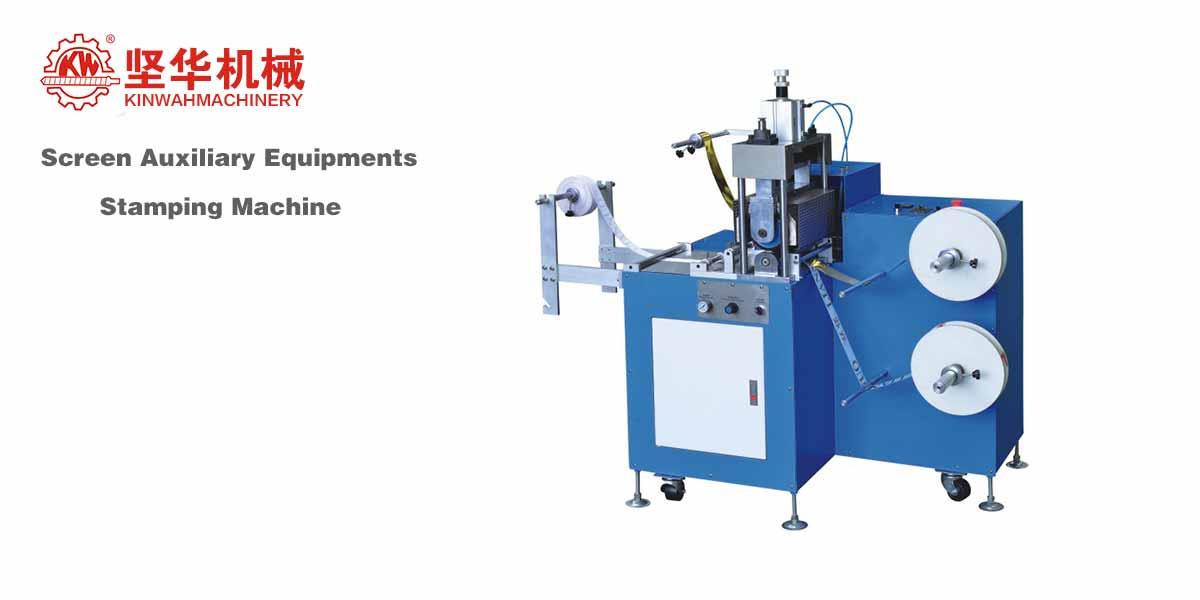 Stamping Machine DPS-3000