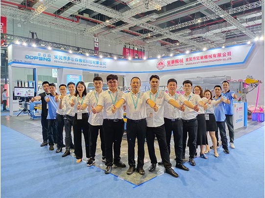 KINWAH(DOPSING) Machinery attended the China International Machinery Exhibition from June 12 to June 16, 2021.