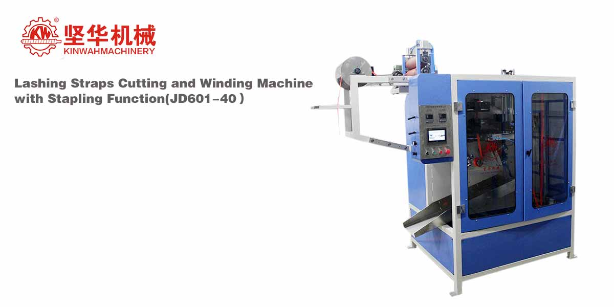 Lashing Straps Cutting and Winding Machine with Stapling Function JD601-40