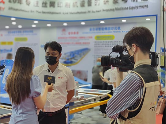 2021/5/20-5/22 Guangzhou International Printing Industry Technology Exhibition
