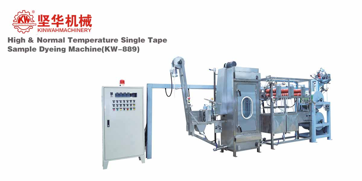 High & Normal Temperature Single Tape Sample Dyeing Machine KW-889
