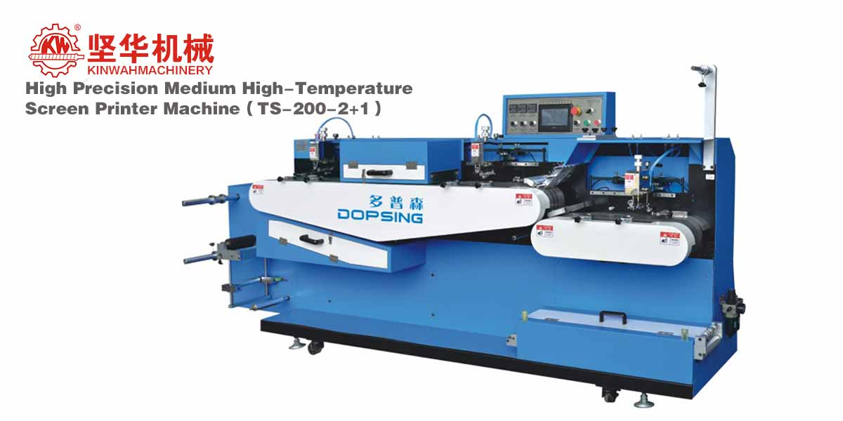 High Precision Medium High-Temperature Screen Printer Machine TS-200(2+1)