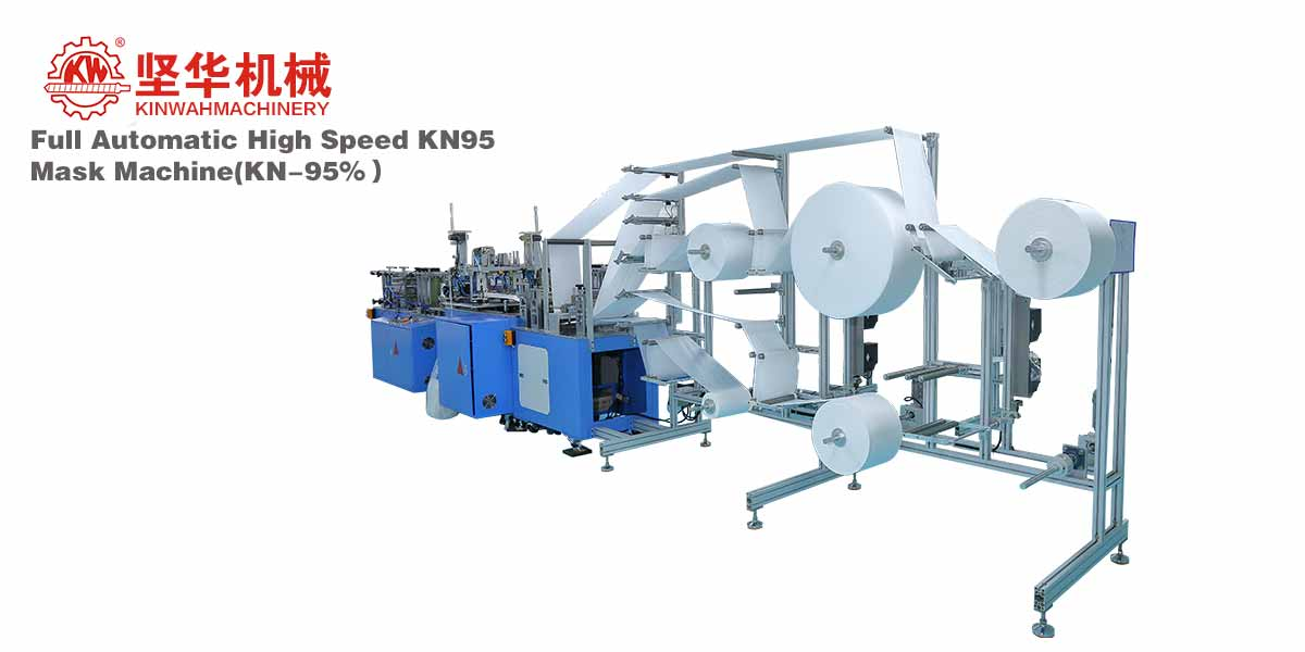 Fully Automatic High Speed KN95 Mask Making Machine