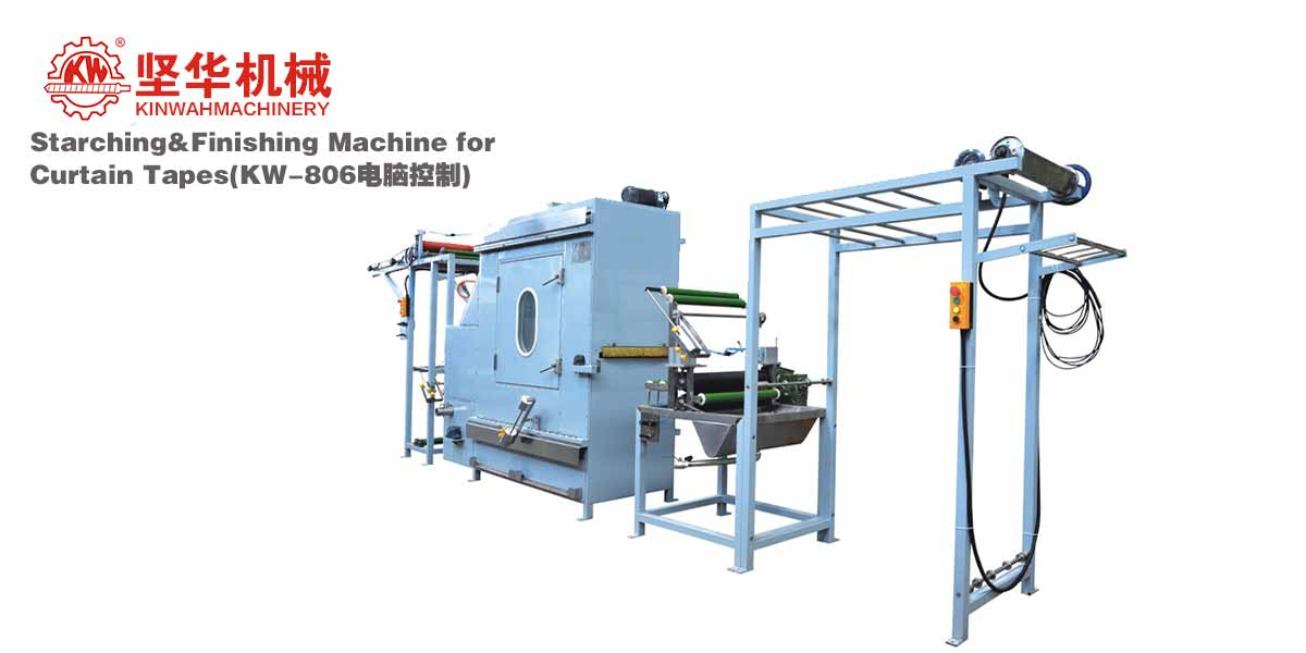 Starching&Finishing Machine for Curtain Tapes KW-806