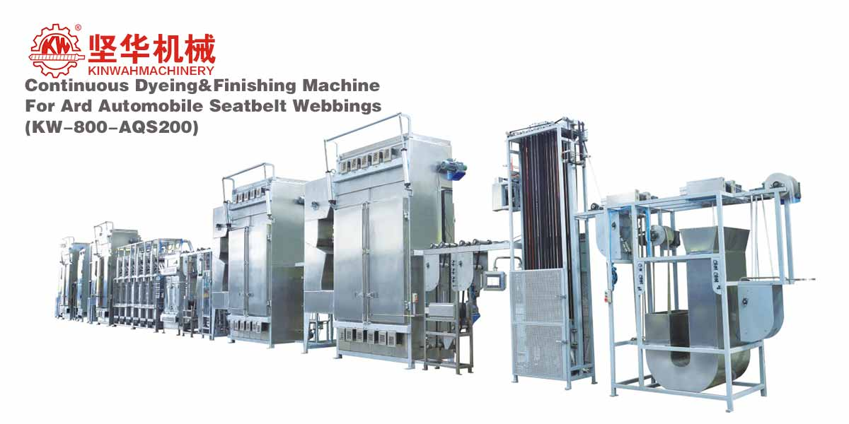 Continuous Dyeing&Finishing Machine for China Standard Automobile Seatbelt Webbings KW-800-AQS200