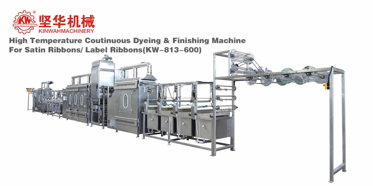 High Temperature Coutinuous Dyeing & Finishing Machine for Satin Ribbons/ Label Ribbons KW-813-600