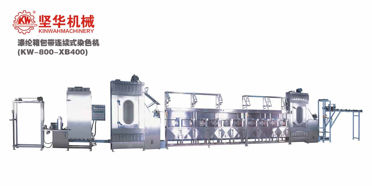 Continuous Dyeing&Finishing Machine for Polyester Luggage&Bag KW-800-XB400