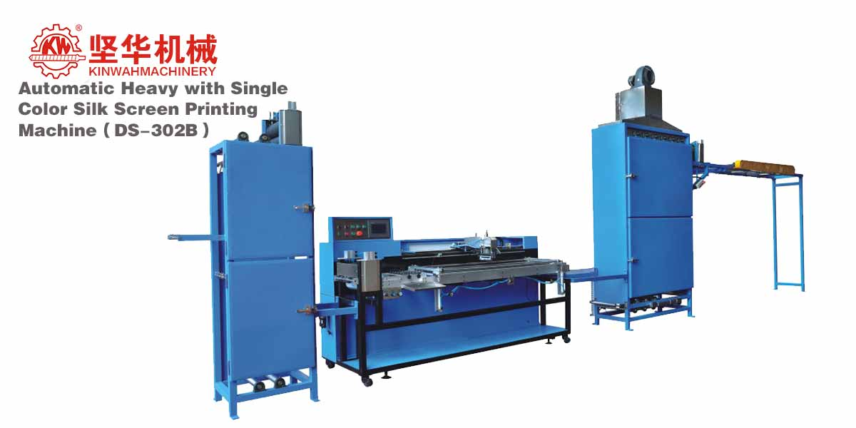 Automatic Heavy With Color Silk Screen Printing Machine DS-302