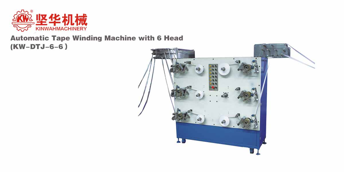 Automatic Tape Winding Machine with 6 Head