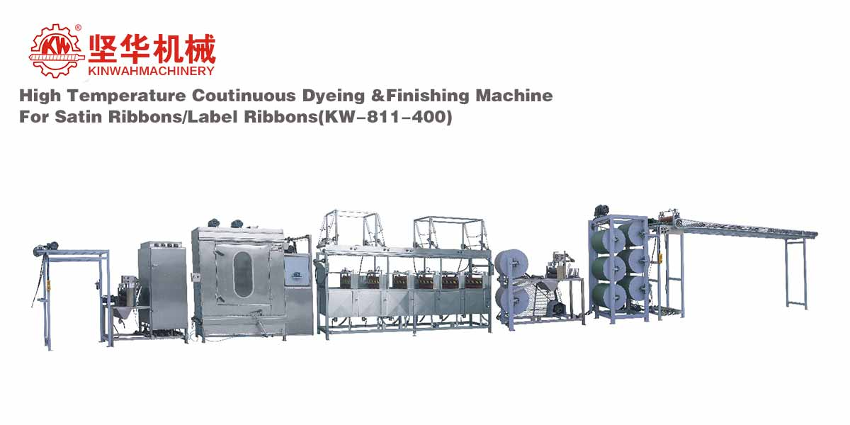 High Temperature Coutinuous Dyeing &Finishing Machine for Satin Ribbons/Label Ribbons KW-811-400